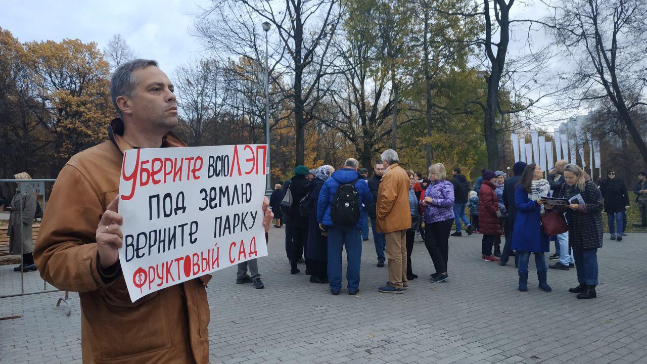 Митинг Воронцовский парк