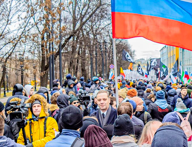 Марш Немцова 2020